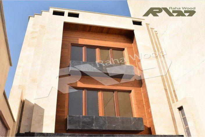 پروژه ترمووود یوسف آباد