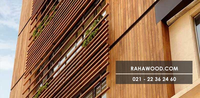 زیبایی ترمووود در نمای ساختمان بی نظیر است
