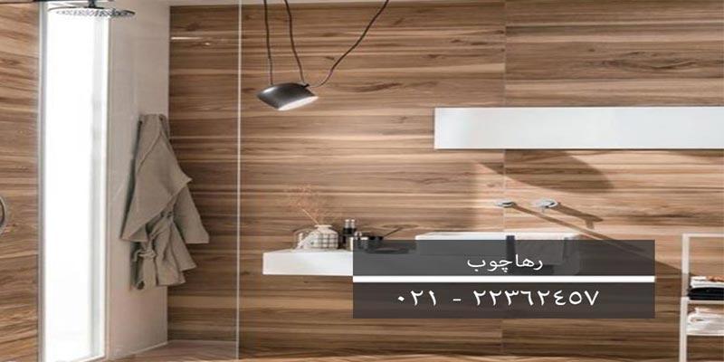 دیوارپوش و کفپوش ترمووود برای بازسازی حمام و سرویس بهداشتی