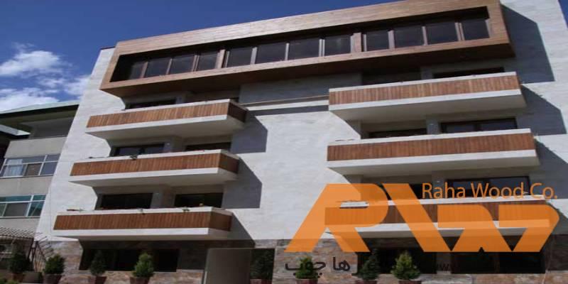 طراحی نمای چوبی ساختمان اداری_ترمووود رها