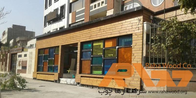 بهترین انتخاب برای نمای چوبی ساختمان اداری