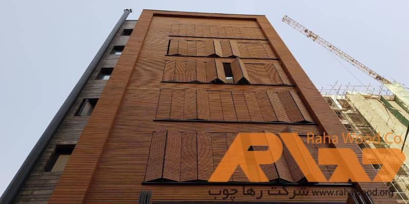 مقاومت نمای چوبی ساختمان اداری