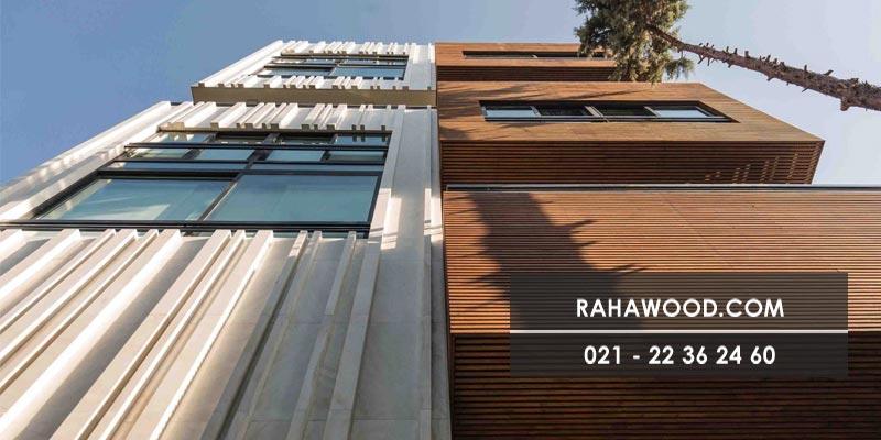 رهاوود ارائه کننده انواع نمای چوبی ساختمان در ایران