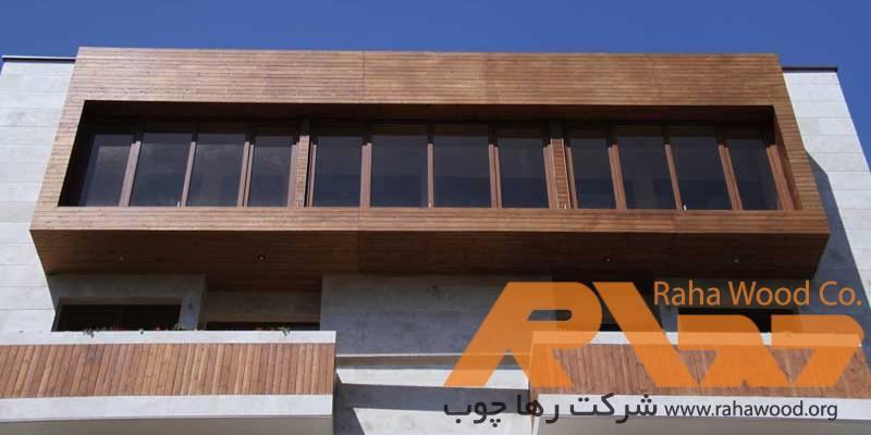 اجرای نمای چوبی ساختمان اداری_ترمووود رها