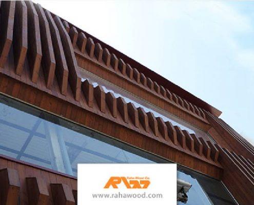 نمای چوبی ساختمان اداری_ترمووود رها